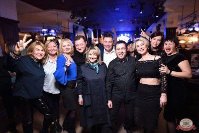 Вечер встречи выпускников, 2 февраля 2019 - Ресторан «Максимилианс» Уфа - 37