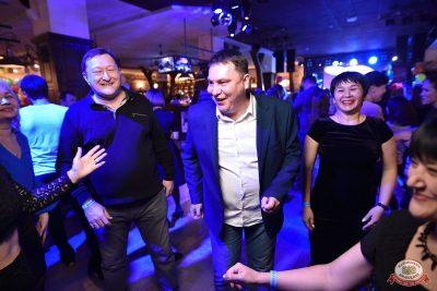 Вечер встречи выпускников, 2 февраля 2019 - Ресторан «Максимилианс» Уфа - 38