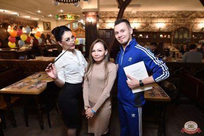 Вечер встречи выпускников, 2 февраля 2019 - Ресторан «Максимилианс» Уфа - 4