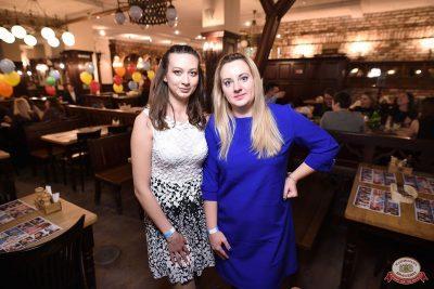Вечер встречи выпускников, 2 февраля 2019 - Ресторан «Максимилианс» Уфа - 41