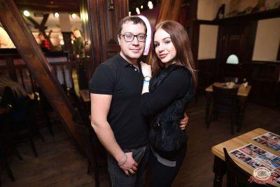Вечер встречи выпускников, 2 февраля 2019 - Ресторан «Максимилианс» Уфа - 43