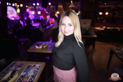 Вечер встречи выпускников, 2 февраля 2019 - Ресторан «Максимилианс» Уфа - 45