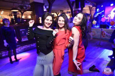 Вечер встречи выпускников, 2 февраля 2019 - Ресторан «Максимилианс» Уфа - 46