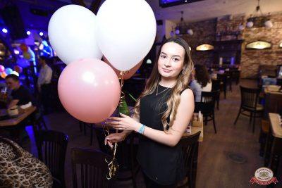 Вечер встречи выпускников, 2 февраля 2019 - Ресторан «Максимилианс» Уфа - 47