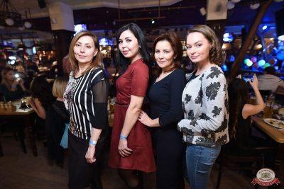 Вечер встречи выпускников, 2 февраля 2019 - Ресторан «Максимилианс» Уфа - 48