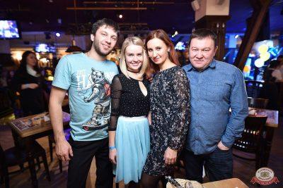 Вечер встречи выпускников, 2 февраля 2019 - Ресторан «Максимилианс» Уфа - 49