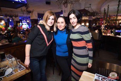 Вечер встречи выпускников, 2 февраля 2019 - Ресторан «Максимилианс» Уфа - 50
