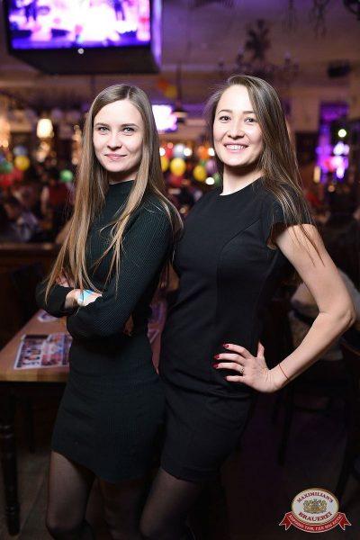 Вечер встречи выпускников, 2 февраля 2019 - Ресторан «Максимилианс» Уфа - 51