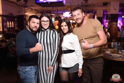 Вечер встречи выпускников, 2 февраля 2019 - Ресторан «Максимилианс» Уфа - 53