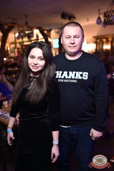 Вечер встречи выпускников, 2 февраля 2019 - Ресторан «Максимилианс» Уфа - 55