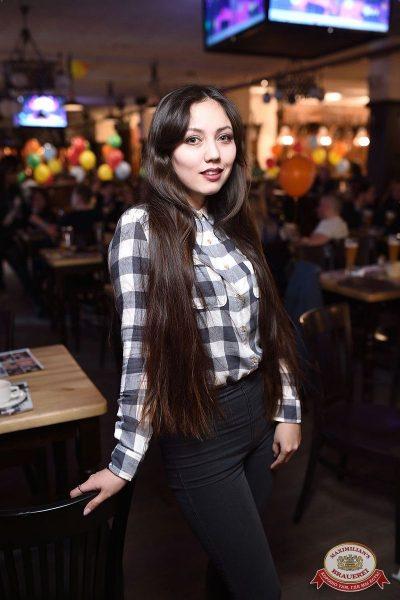 Вечер встречи выпускников, 2 февраля 2019 - Ресторан «Максимилианс» Уфа - 56