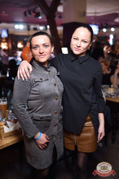 Вечер встречи выпускников, 2 февраля 2019 - Ресторан «Максимилианс» Уфа - 57