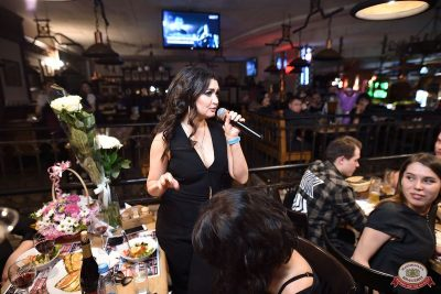 Вечер встречи выпускников, 2 февраля 2019 - Ресторан «Максимилианс» Уфа - 6