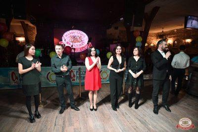 Вечер встречи выпускников, 2 февраля 2019 - Ресторан «Максимилианс» Уфа - 8