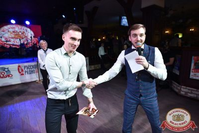 Вечер встречи выпускников, 3 февраля 2018 - Ресторан «Максимилианс» Уфа - 21