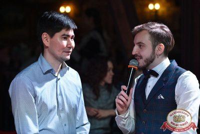 Вечер встречи выпускников, 3 февраля 2018 - Ресторан «Максимилианс» Уфа - 25
