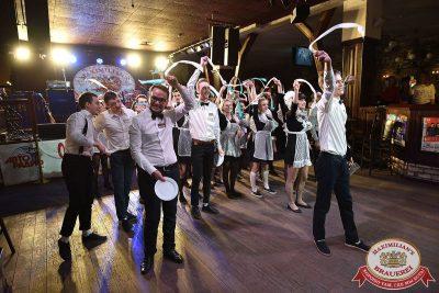 Вечер встречи выпускников, 3 февраля 2018 - Ресторан «Максимилианс» Уфа - 38