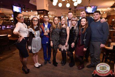 Вечер встречи выпускников, 3 февраля 2018 - Ресторан «Максимилианс» Уфа - 4