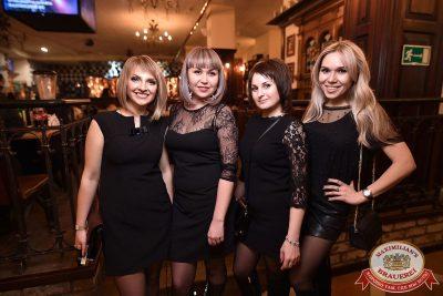 Вечер встречи выпускников, 3 февраля 2018 - Ресторан «Максимилианс» Уфа - 44