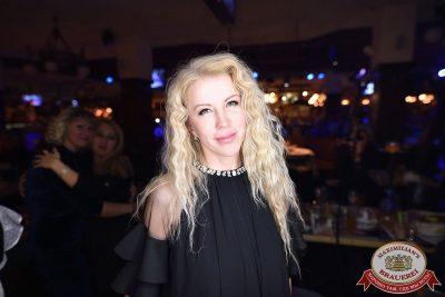 Вечер встречи выпускников, 3 февраля 2018 - Ресторан «Максимилианс» Уфа - 47