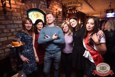 Вечер встречи выпускников, 3 февраля 2018 - Ресторан «Максимилианс» Уфа - 51