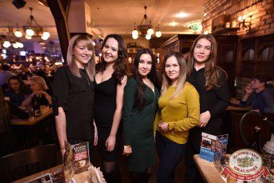 Вечер встречи выпускников, 3 февраля 2018 - Ресторан «Максимилианс» Уфа - 55
