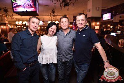 Вечер встречи выпускников, 3 февраля 2018 - Ресторан «Максимилианс» Уфа - 57