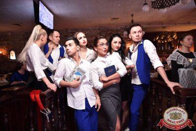 Вечер встречи выпускников, 3 февраля 2018 - Ресторан «Максимилианс» Уфа - 7