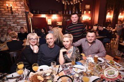 Вечер встречи выпускников, 3 февраля 2018 - Ресторан «Максимилианс» Уфа - 8