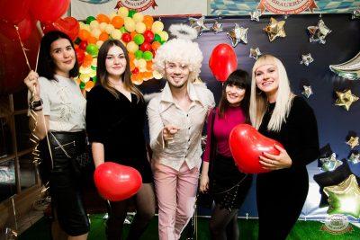 Вечеринка «Холостяки и холостячки», 12 октября 2019 - Ресторан «Максимилианс» Уфа - 1