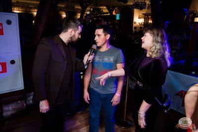 Вечеринка «Холостяки и холостячки», 12 октября 2019 - Ресторан «Максимилианс» Уфа - 18
