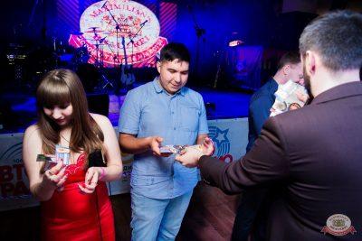 Вечеринка «Холостяки и холостячки», 12 октября 2019 - Ресторан «Максимилианс» Уфа - 20