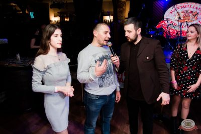 Вечеринка «Холостяки и холостячки», 12 октября 2019 - Ресторан «Максимилианс» Уфа - 23