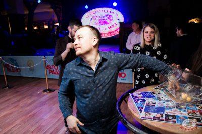 Вечеринка «Холостяки и холостячки», 12 октября 2019 - Ресторан «Максимилианс» Уфа - 29