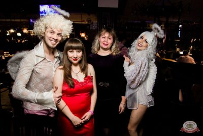 Вечеринка «Холостяки и холостячки», 12 октября 2019 - Ресторан «Максимилианс» Уфа - 36