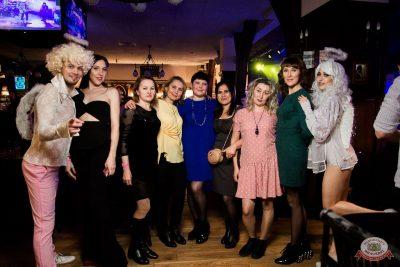 Вечеринка «Холостяки и холостячки», 12 октября 2019 - Ресторан «Максимилианс» Уфа - 37