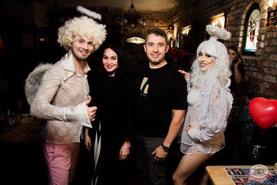 Вечеринка «Холостяки и холостячки», 12 октября 2019 - Ресторан «Максимилианс» Уфа - 40