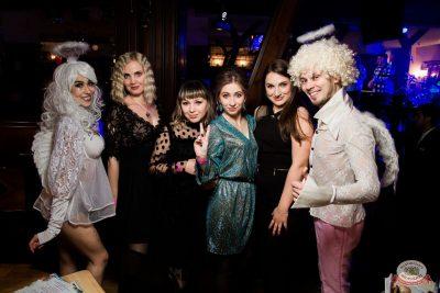 Вечеринка «Холостяки и холостячки», 12 октября 2019 - Ресторан «Максимилианс» Уфа - 43