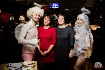 Вечеринка «Холостяки и холостячки», 12 октября 2019 - Ресторан «Максимилианс» Уфа - 45