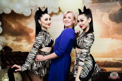 Вечеринка «Холостяки и холостячки», 14 марта 2020 - Ресторан «Максимилианс» Уфа - 1