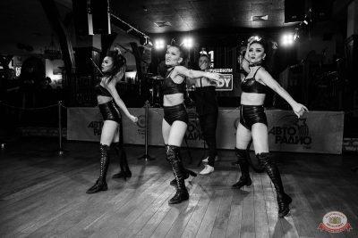 Вечеринка «Холостяки и холостячки», 14 марта 2020 - Ресторан «Максимилианс» Уфа - 10