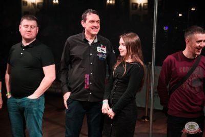 Вечеринка «Холостяки и холостячки», 14 марта 2020 - Ресторан «Максимилианс» Уфа - 14
