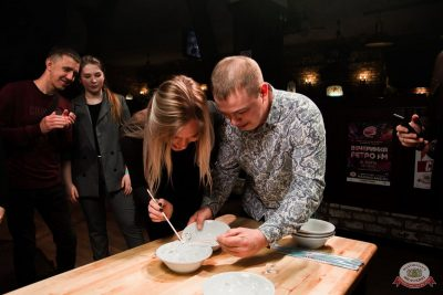 Вечеринка «Холостяки и холостячки», 14 марта 2020 - Ресторан «Максимилианс» Уфа - 17