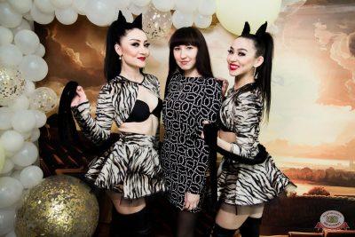 Вечеринка «Холостяки и холостячки», 14 марта 2020 - Ресторан «Максимилианс» Уфа - 2