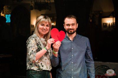 Вечеринка «Холостяки и холостячки», 14 марта 2020 - Ресторан «Максимилианс» Уфа - 23
