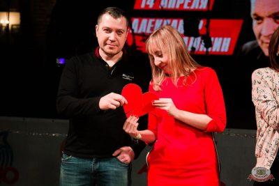 Вечеринка «Холостяки и холостячки», 14 марта 2020 - Ресторан «Максимилианс» Уфа - 24