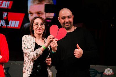 Вечеринка «Холостяки и холостячки», 14 марта 2020 - Ресторан «Максимилианс» Уфа - 25