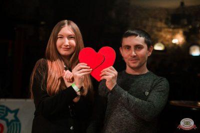 Вечеринка «Холостяки и холостячки», 14 марта 2020 - Ресторан «Максимилианс» Уфа - 26