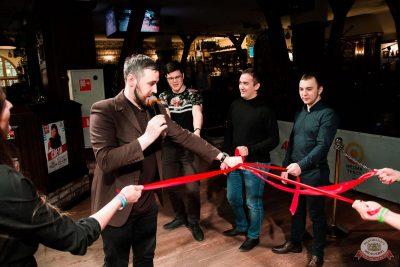 Вечеринка «Холостяки и холостячки», 14 марта 2020 - Ресторан «Максимилианс» Уфа - 3