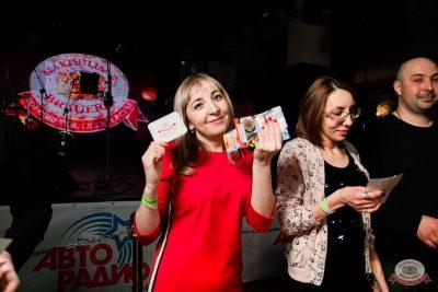 Вечеринка «Холостяки и холостячки», 14 марта 2020 - Ресторан «Максимилианс» Уфа - 31